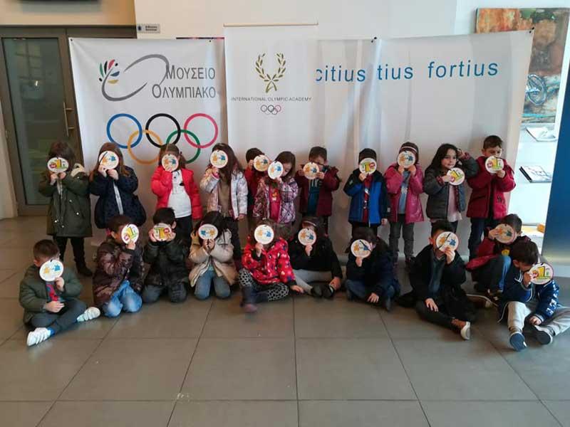 Αθλητική δράση «Κινήσου ρυθμικά, κινήσου Ολυμπιακά»